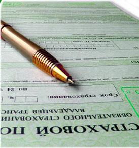 Договор страхования, образец и типовые примеры